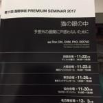 20171126お勉強会